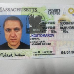 Massachusetts fake id reviews
